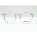 MontBlanc eyewear 0099O nude color