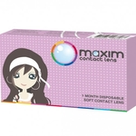 Maxim Monthly Color Disposable purple box