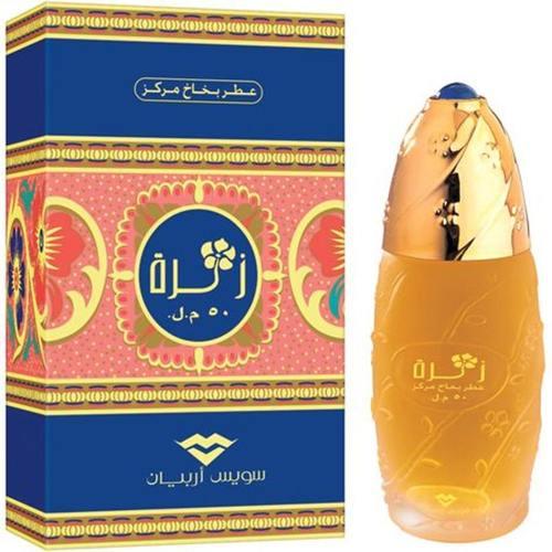 ZAHRA BY SWISS ARABIAN
