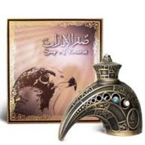 SAQR AL EMARAT BY KHALIS