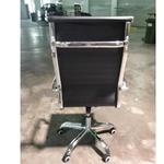 RAYS VEXTER BLACK Designer Replica High Back Office Chair