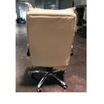 PEDROSA Reclining Office Chair in BEIGE PU