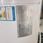 WANGYINGHUA 80L Storage Heater (EX DISPLAY)