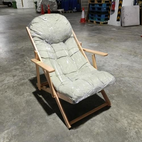 ROSELL Foldable Lounge Chair