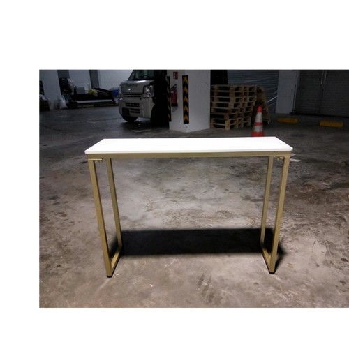 VOERI II Hallway Console Table