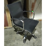 RAYS VEXTER BLACK Mesh Low Back Office Chair