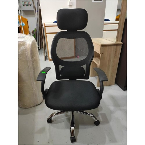 MIKKO II Office Chair