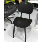 JERLIA Dining Chair in BLACK