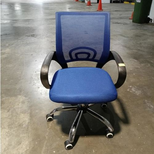 RAINEY Office Chair in BLUE