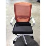 NARVATO Orange Office Chair