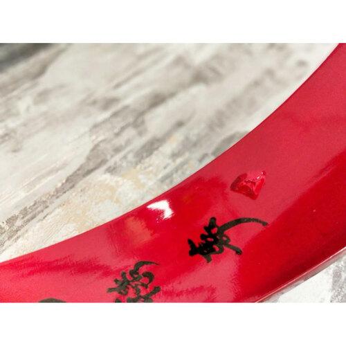 FURU Handmade Lacquerware Wine Holder