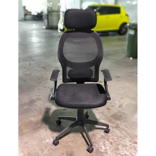 MIKKO Office Chair