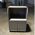 LOUSIANA Mini Kitchen Cabinet in GREY