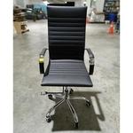 RAYS DESIGNER Replica HB Office Chair in BLACK