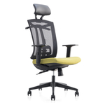 Roxette Highback Chair
