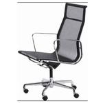 Tiper-mesh Highback Chair