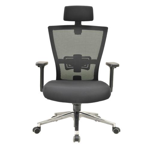 Nuclear Highback Chair