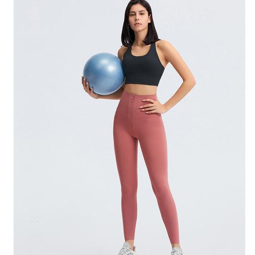 Corset Legging-Dusty Pink