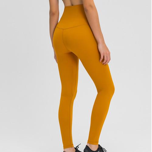 Essential Leggings-Mustard