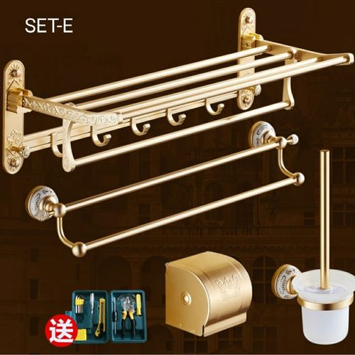 European Gold Bathroom Set E