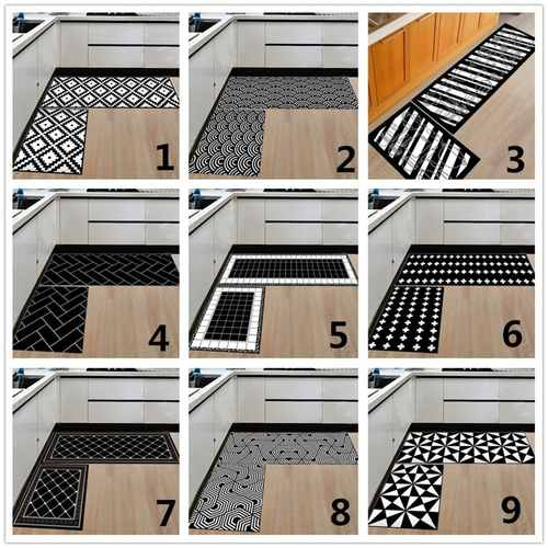 2 Pcs Geomatric Pattern Kitchen/Door Mat