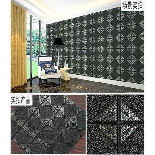 Designed 3D Foam Wallpaper Decor