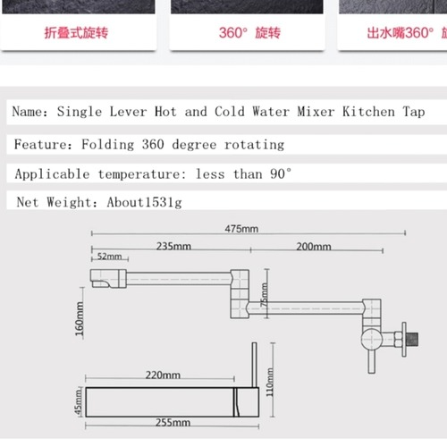 Single Lever Kitchen Water Mixer Top Quality 360 Rotate Crane L-2