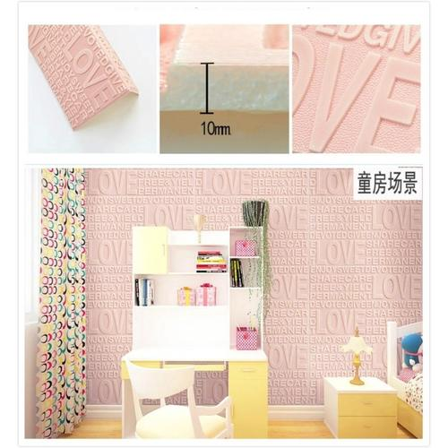 LOVE Alphabets 3D Foam Wallpaper Decor