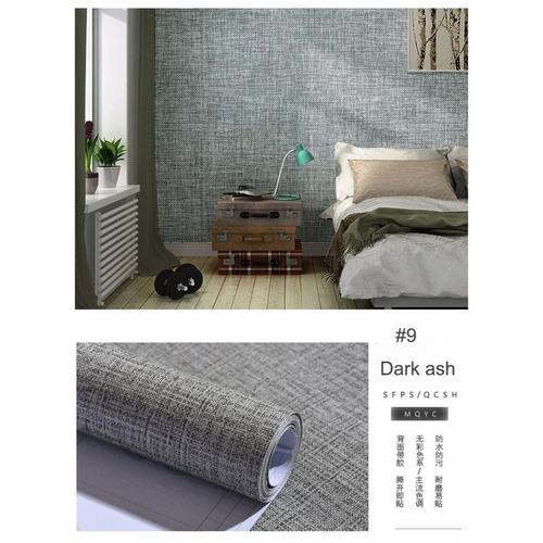 Plain with texture wallpaper rolls with FREE gifts!!