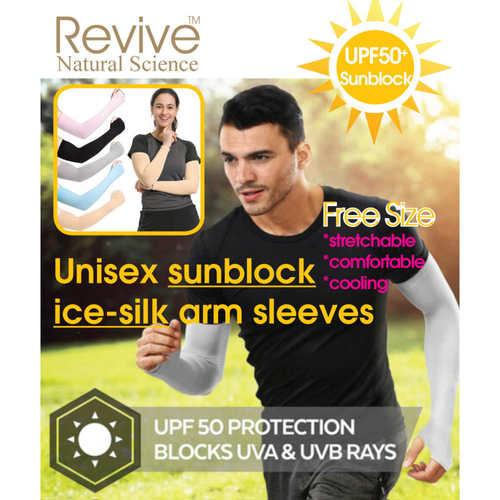 Unisex Sunblock Ice-Silk Arm Sleeves