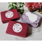 Frosty Lavender - Bundle of 5