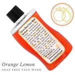 Fuschia Citrus Blast Orange Lemon Soap Free Face Wash - 100ml