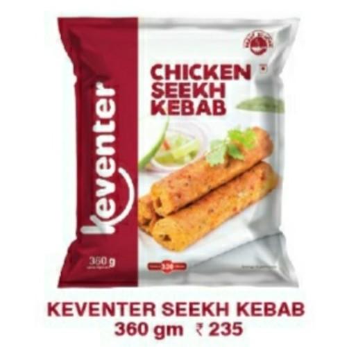 Seekh Kabab 360gms