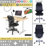 Table Chair Combo - 6D HOF 13 Table + F1 PU HB Chair