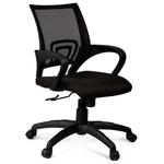 Executive Office Chair Model NILE