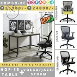 Table Chair Combo - 8C HOF 15 Table + VOLGA  JAZZ  STROM Chair