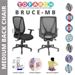 Modern Executive Office Chair BRUCE MB