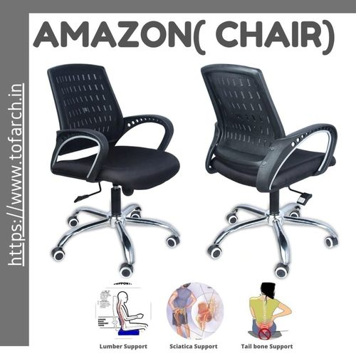 Home Office Chair AMAZON