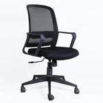 Low Back Office Chair Jane B LB