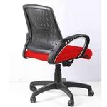 Modern Home Office Chair Model- Amazon