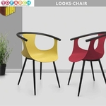 Beautiful Cafe Chair Looks for Dining Purpose and Long Sitting with Backrest and Armrest