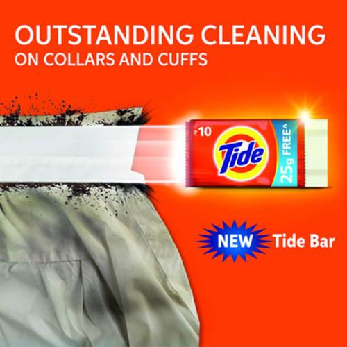 Tide White Detergent Bar - 125g