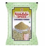 Dhaniya Powder Upkar - 1Kg