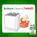 Ariel Complete Detergent Powder 1kg - With 500g Extra