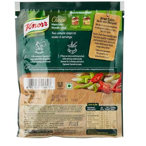 Knorr Cup Soup Manchow Veg - 12g