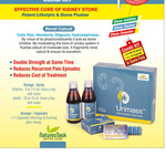 Urimass Kidney stone removal 15 days pack
