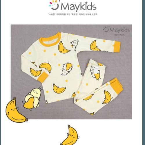 Yellow Banana PJ
