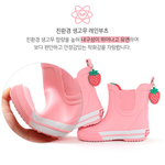 Strawberry Ankle Boots
