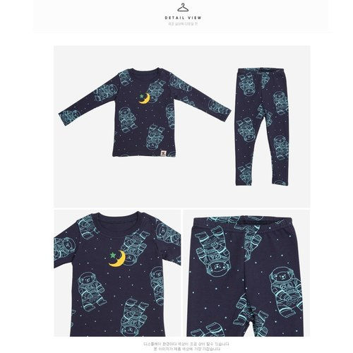 Space Bear Easywear (PJs)