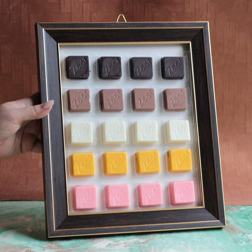 Zest Chocolate Photo frame Exquisite